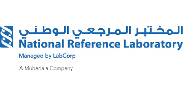 Senior Biomedical Scientist job with National Reference